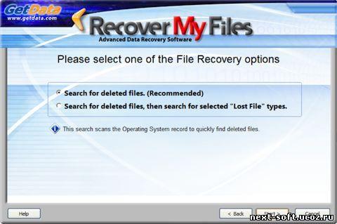 программа по восстановлению карты памяти телефона